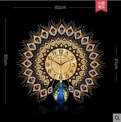 金翠孔雀【60-60cm】戀妝客廳鐘錶靜音個性掛錶電子鍾石英鐘歐式時鐘