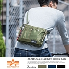 現貨配送【ALPHA】日本機能包品牌 3...