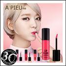 【即期品】韓國 APIEU 奧普 超顯色...