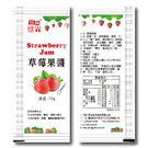 憶霖 草莓果醬(15g x 250 包/箱)