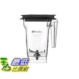 [直購] Blendtec 100343 FourSide Jar 64oz無孔杯蓋 乾溼兩用容杯 (含1個無洞蓋/適用Blendtec全系列調理機)_CC3
