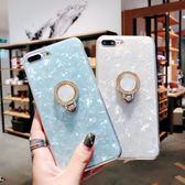 iPhone 6 6S Plus 手機殼 指環防摔保護套 創意支架 清新保護殼 可愛 全包軟殼 簡約裸感 少女 iPhone6