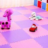 泡沫地墊拼圖60x60臥室家用海綿鋪地板墊子兒童爬行墊拼接加厚WY 年貨慶典 限時八折