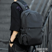 潮流雙肩包男士休閒防水旅行包17寸電腦包背包高中大學生書包男包
