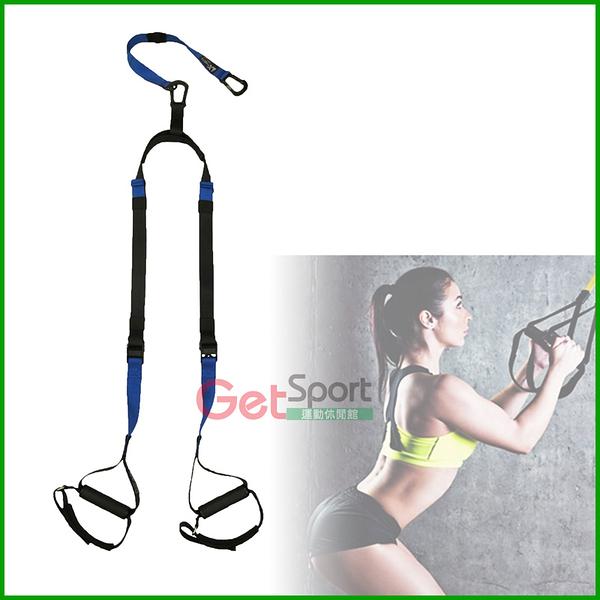 單錨點懸吊系統組(懸浮訓練繩/懸掛拉繩/門扣拉繩/門擋/懸吊式運動/阻力訓練)