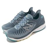 New Balance 慢跑鞋 860 寬楦 男 支撐型 灰 銀 路跑 馬拉松 運動鞋【ACS】 M860T112E