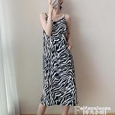 吊帶洋裝 豹紋性感吊帶連身裙女2021年春夏新款可鹽可甜炸街裙子溫柔系穿搭  夏季新品