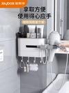 佳幫手吹風機架免打孔浴室衛生間廁所置物收納架壁掛電吹風筒架子 樂活生活館