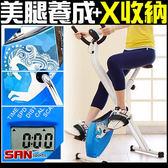 寶馬X折疊健身車室內腳踏自行單車摺疊收納BIKE美腿機器材運動另售飛輪磁控電動跑步機踏步機