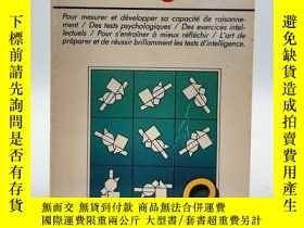 二手書博民逛書店Les罕見tests d intelligence 法文原版-《