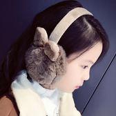 兒童耳罩冬季保暖毛絨耳暖小孩耳捂