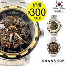 ★免運★惡南宅急店【0577F】韓風簡約手錶 機械錶 金屬錶 送禮 女錶男錶對錶 情侶錶 金屬錶