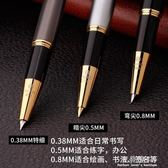 鋼筆285美工筆彎尖書法練字筆彎頭書法墨水筆禮盒 完美情人精品館