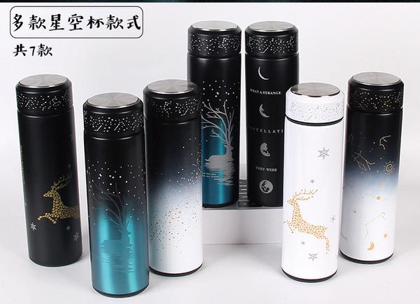 【04886】 夜光星空保溫瓶 500ML 304不鏽鋼 保溫瓶 水壺 保溫杯 不鏽鋼保溫瓶 不鏽鋼保溫杯