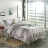 【夢工場】浪漫花絮40支紗萊賽爾天絲四件式鋪棉床罩組-特大