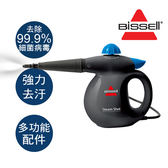 美國BISSELL STEAM SHOT手持蒸汽清潔機2635U【愛買】