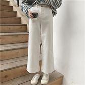 牛仔褲女冬季新款正韓高腰顯瘦寬鬆純色休閒九分直筒褲 【好康八八折】