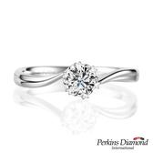 鑽石戒指 PERKINS 伯金仕 Diana系列18K白金 0.20克拉鑽戒