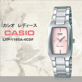 CASIO 秀麗風格 21mm/LTP-1165A-4CDF/女錶/生日禮物/LTP-1165A-4C 現貨+排單!
