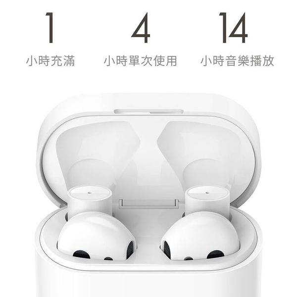 小米真無線藍牙耳機 Air 2  無線 觸控 高音質 雙耳 通話 米家 藍牙5.0 AirPods 運動耳機 通話 語音喚醒
