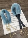 包包配件側背背帶斜背包長錬條獺兔毛毛女包可調節寬肩帶 黛尼時尚精品