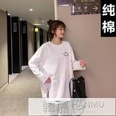 上衣 白色純棉打底衫內搭秋冬裝寬鬆百搭洋氣加絨中長款t恤女長袖上衣 母親節特惠