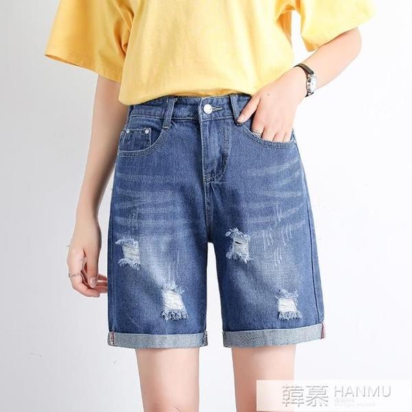 鬆緊腰牛仔短褲女2021年夏季薄款網紅高腰a字五分褲寬鬆卷邊潮ins 萬聖節狂歡