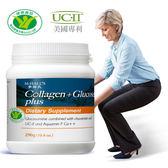 健康食品認證 葡萄糖胺  膠原糖胺粉 296g/罐*1入,可能有助於延緩骨質流失健字號 【麥荷氏】