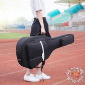吉他包 民謠古典琴包39 41寸加厚防水防震後背木吉他袋套 XW