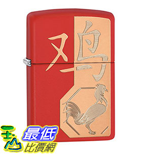 [8美國直購] Zippo 29259 十二生肖打火機雞年 Chinese Zodiac Lighters - Red Matte Year of the Rooster