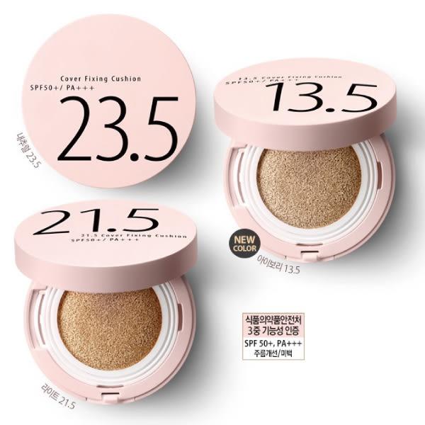 韓國 So Natural 謊言數字氣墊粉餅 自然偽素顏妝15g【櫻桃飾品】【23460】