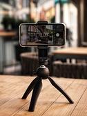三腳架桌面三腳架迷你手機拍攝vlog相機視頻手持自拍小三腳架便攜直播榮耀