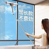 擦玻璃神器家用雙面高樓清洗器搽窗戶伸縮桿刮水器清潔工具 js24373『Pink領袖衣社』