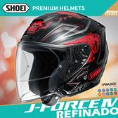 [安信騎士] 日本 SHOEI J-FORCE IV 彩繪REFINADO TC-1 紅黑 半罩 安全帽 四分之三