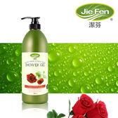 JIE FEN潔芬 植萃舒緩沐浴凝露1000ML(玫瑰)(保濕型)