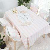 北歐簡約餐桌布藝長方形茶幾客廳餐廳多用桌布蓋布蓋巾 nm5557【VIKI菈菈】