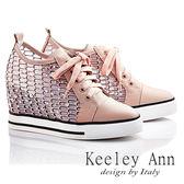 ★零碼出清★Keeley Ann 街頭韓版~鑲珠亮面厚底休閒鞋(粉紅色)