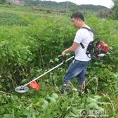 割草機四沖程背負式汽油小型多 農用除草鋤地收割灌開荒草坪WD 電購3C