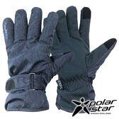 【 PolarStar 】男防水保暖觸控手套『黑藍』P18611 可觸控手套.防風手套.保暖手套.防滑手套.刷毛手套