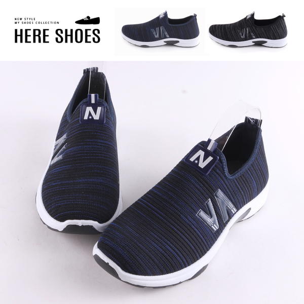 [Here Shoes]男鞋-編織鞋面 綁帶休閒鞋 懶人鞋 簡約百搭 男款男鞋-ANS041