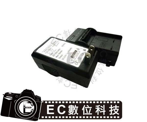 【EC數位】Panasonic GX8 G5 G6 GH-2 GF3 GF3 專用 BLC12 DMW-BLE9