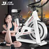 健身車 億健動感單車 健身自行車家用超靜音室內腳踏運動健身器材  DF  二度3C 99免運