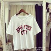 t恤女短袖百搭寬鬆2018夏季韓版學生新款V領ins超火半袖體恤上衣  米娜小鋪