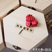 母親節禮物花束閨蜜生日禮物女生母親媽媽實用diy護士節禮品盒 ◣怦然心動◥