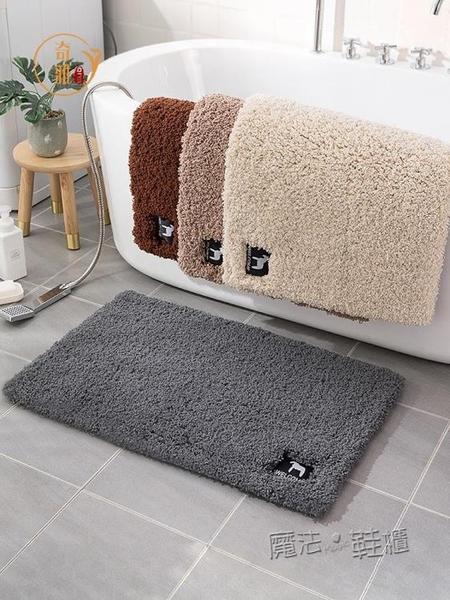 浴室腳墊吸水加厚墊子家用廁所門口地毯干區速吸衛生間防滑腳墊 ATF 魔法鞋櫃