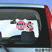 【旭益汽車百貨】日本NAPOLEX 米妮後窗搖擺傳言板 BD-402
