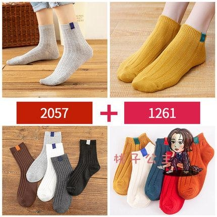 堆堆襪 長襪子女秋冬中筒襪春秋款INS棉質日系秋天女士加厚長筒
