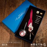 羽毛筆  商務禮盒裝哈利波特歐式復古羽毛筆蘸水筆鵝毛鋼筆教師禮品  『歐韓流行館』