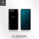 【默肯國際】Metal Slim OPPO AX5s (6.2吋) 透明 TPU 空壓殼 防摔 軟殼 手機保護殼