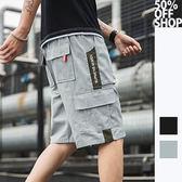 50%OFF SHOP 字母多口袋工裝短褲【002253ABAH】